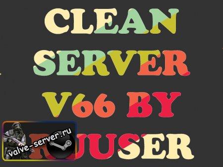 Чистый сервер для CS:S v66