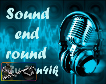 Res sound_By fen4ik_