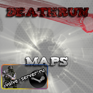 Pack of DeathRun maps