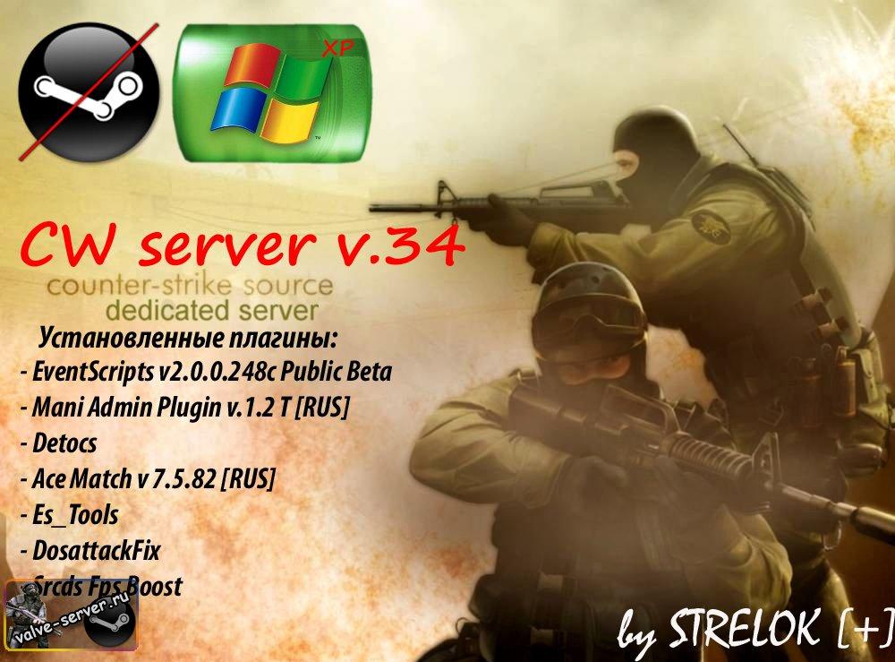 хостинг игровых серверов для gta
