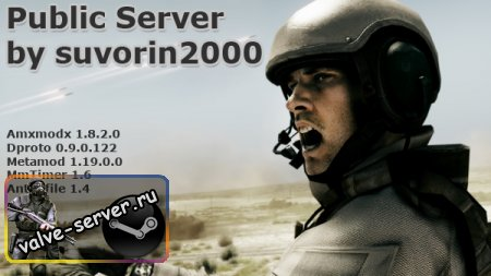 Public server by suvorin2000