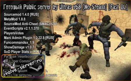 Public server by Ultras v68 [No-Steam] [Fast DL] [TORRENT]