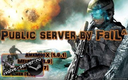 Public сервер by FaIL^