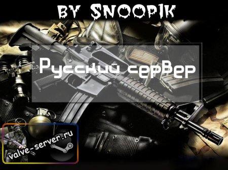 Русский Сервер by Snoop1k