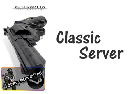Classic server by 41kaP1To (2011)