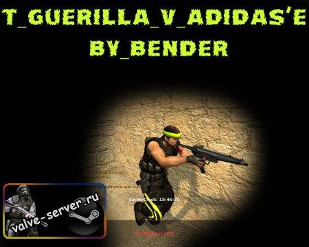 t_guerilla_v_adidas'e