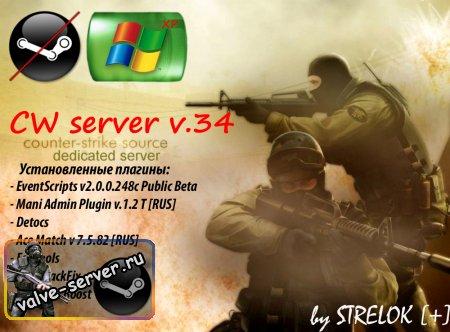 Готовый CW [v.34] сервер by STRELOK [+]
