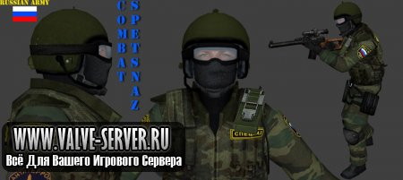 Combat Spetsnaz