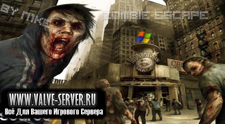 Zombie Escape by n1ke V69 No Steam