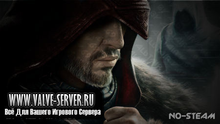 ...:::Публичный Steam+Патч No-Steam сервер {v.69} by ALЬTAIR:::... для Windows[up2]