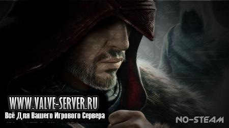 ...:::Публичный Steam+Патч No-Steam сервер {v.69} by ALЬTAIR:::... для Windows[up2]