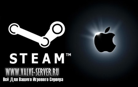 Cracked Steam (15.01.2012)