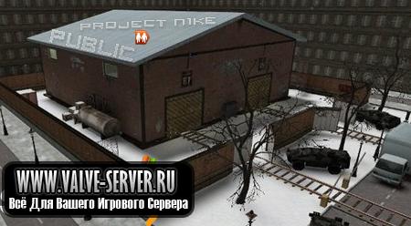 Public Project n1ke V69 No Steam