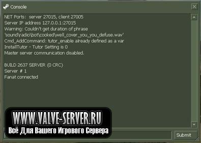 Консольные команды Counter-Strike 1.6