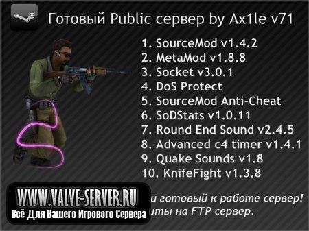 Public Server by Ax1le v71