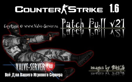 Counter-Strike 1.6 Patch Full v21