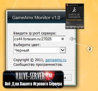 Гаджет мониторинга. Windows 7/8/vista