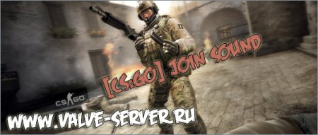 [CS:GO] Join Sound