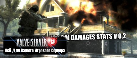 [CS:GO] Damages Stats v0.2