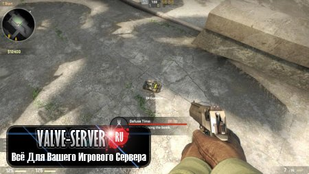 [CS:S/CS:GO] Dropped Bomb Defuse v1.0.5