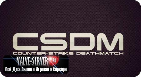 Русифицированный и настроенный CSDM+GUNS+LM сервер (Без рекламы)