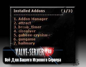 Addon Manager 2.4.4