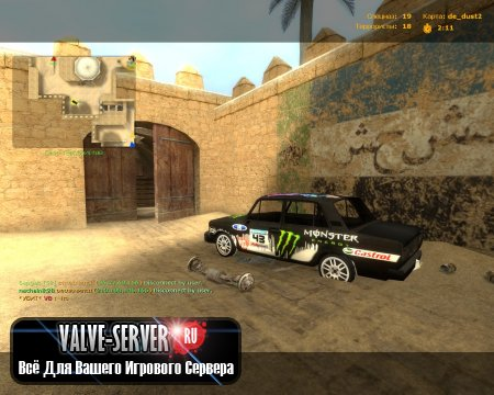 Counter-Strike Source v76 Mod By Status [ 2013 ]