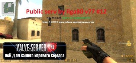 Public serv by ilga80 v77 #12
