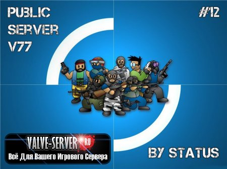 Public Server v77 No Steam By Status #12