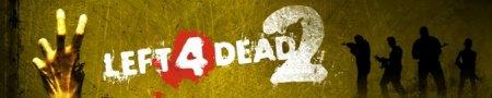 Создаем сервер Left 4 Dead 2 с нуля