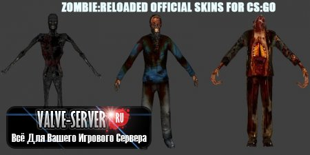 Zombie Reload Official Pack