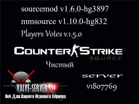 SteamPipe server by Status[a] v1807769_v80