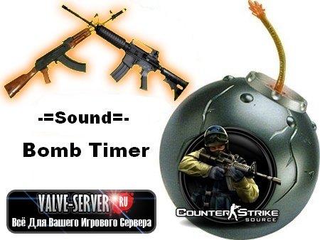 Bomb Timer v1(звкуовая бомба)