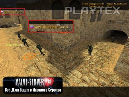 Counter-Strike 1.6 v43 PLAYTEX