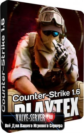 Counter-Strike 1.6 v43 PLAYTEX