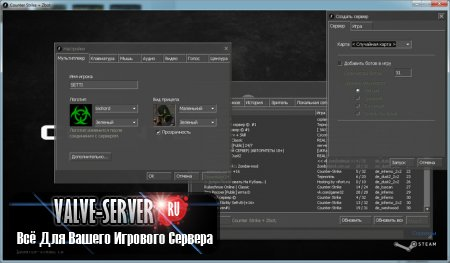 Counter-Strike 1.6 Русская версия 2013