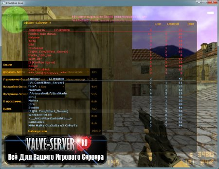 Counter-Strike 1.6 CSL Edition v.4 [2013-2014]