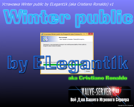 Winter public server by ELegant1k (aka Cristiano Ronaldo)