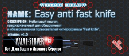 Easy anti fast knife
