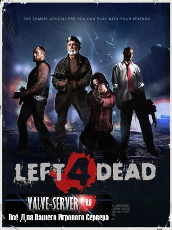 Left 4 Dead No-Steam (2008) PC (torrent)