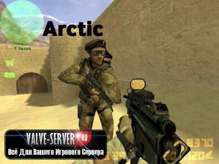 Desert Terro CS 1.6