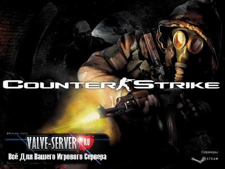 Counter-Strike 1.6 Stalker version