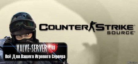 Counter-Strike: Source v84 (no-steam)