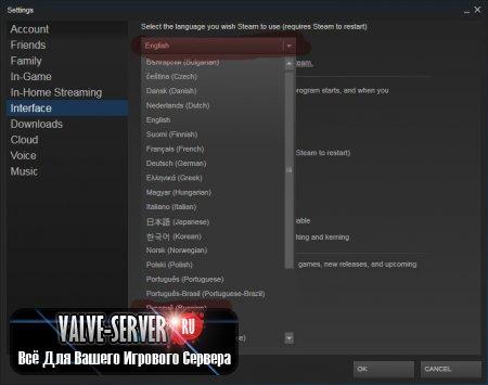 Как поменять язык в Steam