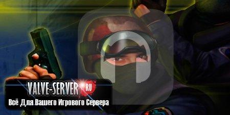 Как изменить музыку в меню Counter-Strike 1.6