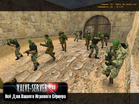 "Counter-Strike 1.6 от ""Огурцов"""