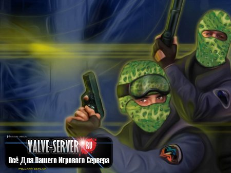 Counter-Strike 1.6 от