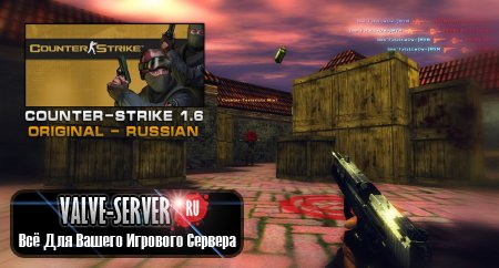 Counter-Strike 1.6 2014 New!