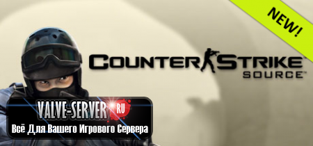 Counter-Strike Source v84 (v2230303) + Autoupdater (torrent)