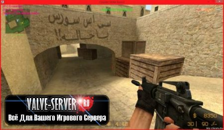 Чит для игры Counter-Strike: Source V84